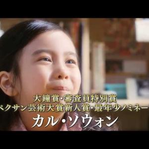 子役が活躍する韓国映画