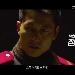 韓国vs北朝鮮の韓国映画