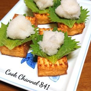 2021年9月24日(金) 夕飯🎵
