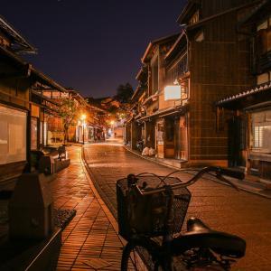 京都観光が楽しくなるちょっとした情報をまとめてみた!