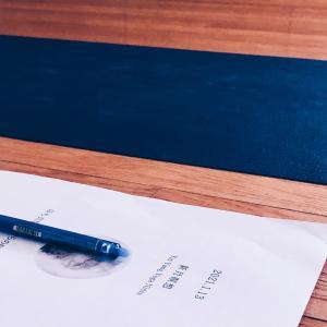 【新月瞑想】ヨガニドラのサンカルパについて