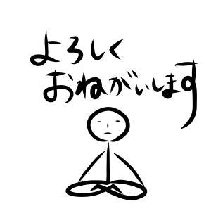 【ヨガ】オンラインクラスへの変更のお知らせ(1/26〜2/7)