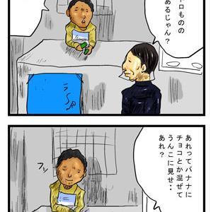 コンビニ③