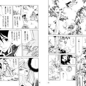 昔描いた創作漫画『海に続く天の涯』 4話 12、13頁