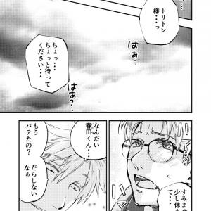 【進捗日記】スイートリマスター1-3