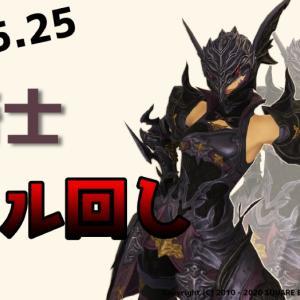 【FF14】パッチ5.25竜騎士基本スキル回し