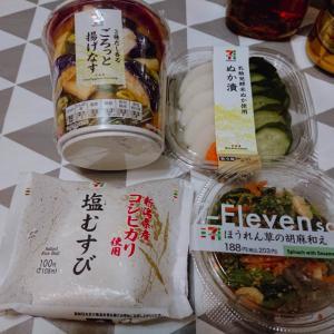 これぞ和の心!日本人なら絶対に食べるべきセブンの商品4選