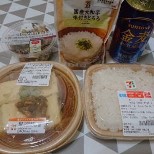 セブンで自作の豆腐丼!絶品のダイエット飯を開発してしまった件