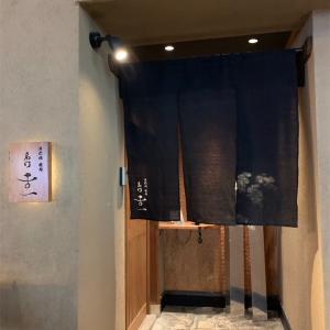大阪ディナーの紹介②