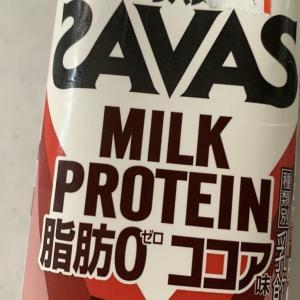 間食の代わりにSAVASにしてみた
