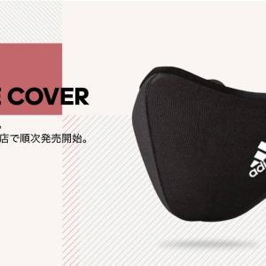 adidas FACE COVERマスク発売