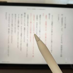絵心のない僕が使い続けたいApple Pencil対応無料アプリ3選