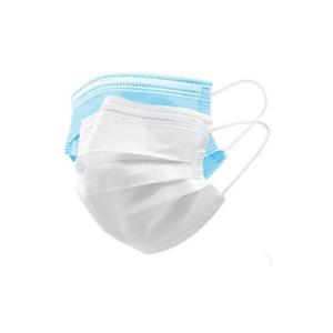 マスク 50枚  価格:2980円 【2個で送料無料】使い捨てマスク 普通サイズ   不織布 PM2.5 花粉対策