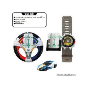 トミカ絆合体 アースグランナー アースブレス&アースハンドル シフトチェンジDXセット