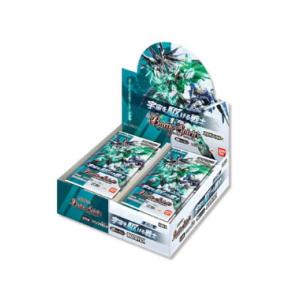 バトルスピリッツ コラボブースター ガンダム 宇宙を駆ける戦士 ブースターパック 20パック入りBOX