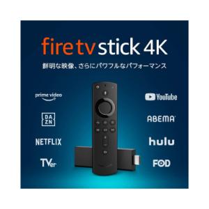 Fire TV Stick 4K – Alexa対応音声認識リモコン付属  【Amazon】