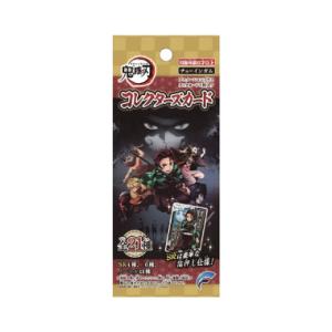 鬼滅の刃コレクターズカード 20個入