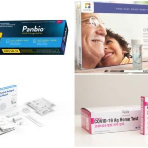 コロナウィルス簡易自己診断キットの販売開始