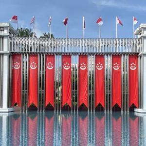 【開催レポート】シンガポール建国56周年記念企画 ~シンガポールのチカラ~