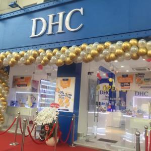 【在宅でも健康に】ベトナムで偏りがちな栄養もこれで解決!正式販売代理店だから安心: DHC