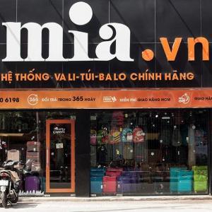 ベトナムで気軽にトランク買うならここ! ぼくのオススメのトランク屋さん MIA.vn
