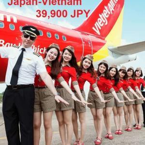 【ベトジェットで払い戻し】ベトジェットの日本・ホーチミン線の往復チケットキャンセル・返金申請してみた