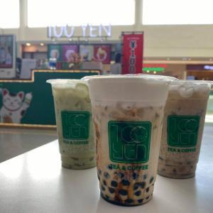 【ミルクティー】ベトナムのホーチミン7区のクレセントモールで超穴場を発見した件 100 Yen Tea & Coffee