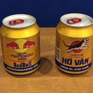 【レッドブル!?】ベトナム発のエナジードリンクを見つけたので調査してみた Ho Van