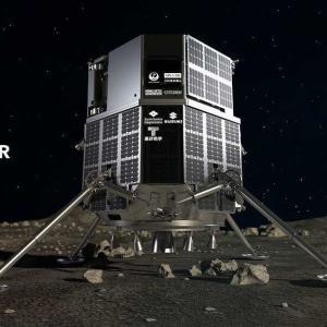 またYouTubeURLが貼れませーん。なぜかしら。。。【月面探査プログラムHAKUTO-R】