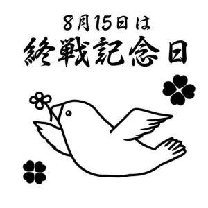 【終戦記念日】本日の札幌地下街は静かめです。