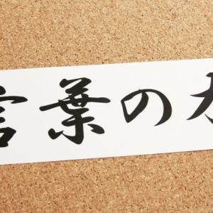 「学校辞めたら高卒」蓮舫氏が発言、がっかりです。