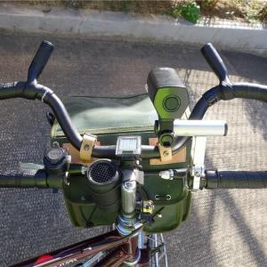 【自転車旅にピッタリ】長距離を楽に走られる「マルチポジションハンドル」が超オススメ!
