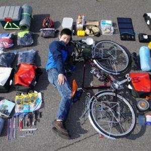 自転車日本一周の準備から終了までにかかった総費用を公開!【大学休学】