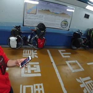【山口-福岡間】関門トンネルを自転車で通るには?料金は?