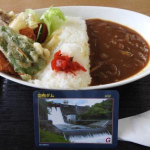【愛知県豊田市】三河湖(羽布ダム)がサイクリングの目的地にオススメ