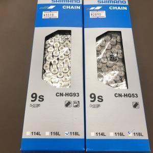 【シマノ9速チェーン】CN-HG93AとCN-HG53の違いは?