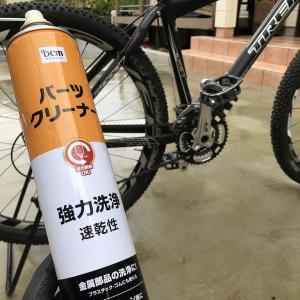 """自転車のチェーン掃除に""""パーツクリーナー""""をやめるべき2つの理由"""