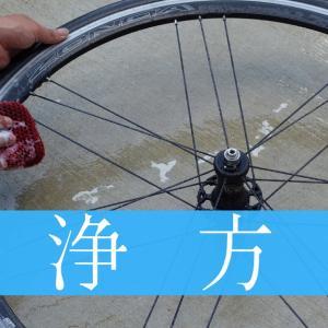 ロードバイクホイールの洗浄方法【メラミンスポンジが効果的】