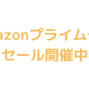 【まとめ】Amazonプライムデーでお得な自転車グッズ