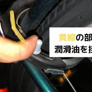ママチャリの鍵(リング錠)が重い・かたい時の解決方法