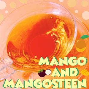 ルピシアボンマルシェ マンゴー&マンゴスチンの茶葉の香り、お茶の味を解説!