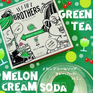 ティータイムブラザーズ 緑茶メロンソーダの香り、お茶の味を徹底解説!