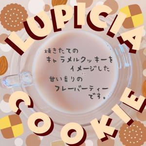 ルピシアのクッキーを徹底解説!キムタクも愛飲している紅茶!?