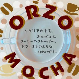 ルピシア オルヅォモカの茶葉の香り、味を徹底解説!