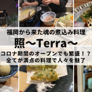 照 Terra Bangkok Thonglorは魂の煮込み、九州(福岡)の味を楽しめる