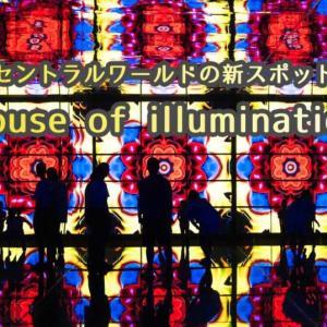 """セントラルワールドの新スポット """"House of illumination"""""""