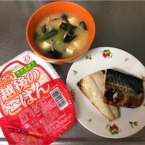 【ワイドスクワット6日目】ダイエット14日目
