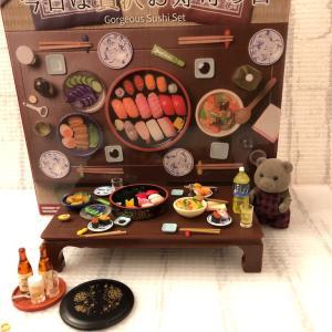 今日は贅沢お寿司の日 〜ぷちサンプル入門セット〜