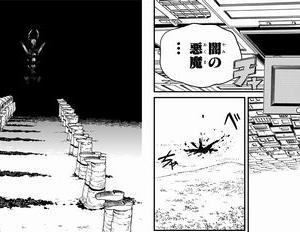 秋葉原制服オーディション・もちちゃんの体験レポート【闇のオーラと美形】