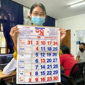 世界で一番、祝日の多い国、ミャンマー!【2021年祝日カレンダー付き】